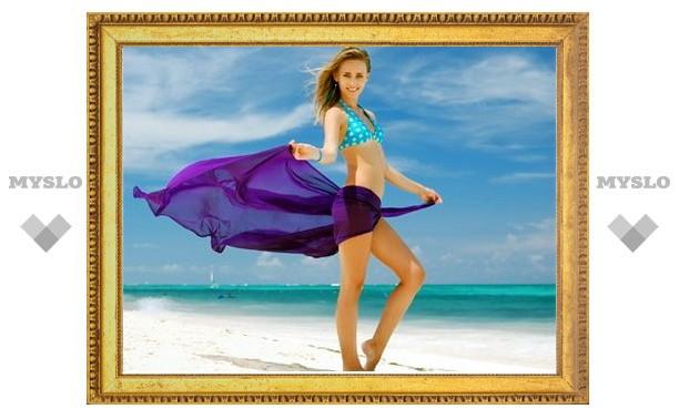 Стань королевой или королем пляжа!