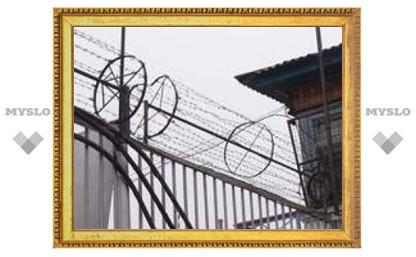 31 октября тюрьмы открывают двери!