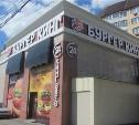 Возле «Бургер Кинга» на Зеленстрое подростки едва не устроили массовую драку