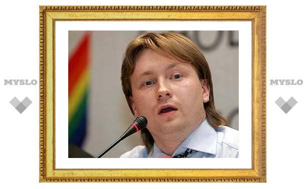 Организатор московского гей-парада оштрафован на тысячу рублей