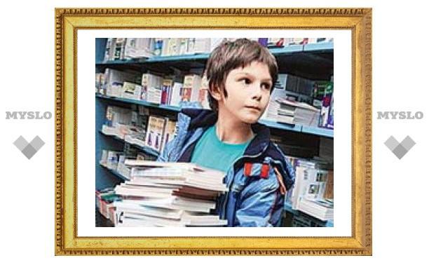 У тульских школьников будут новые учебники
