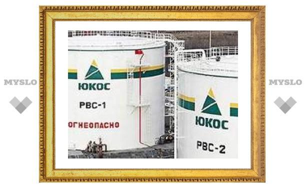 Ребгун начинает распродажу активов ЮКОСа
