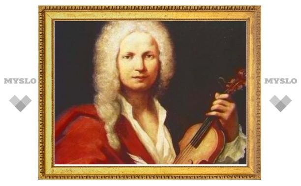 В британском архиве нашли неизвестные сонаты Вивальди