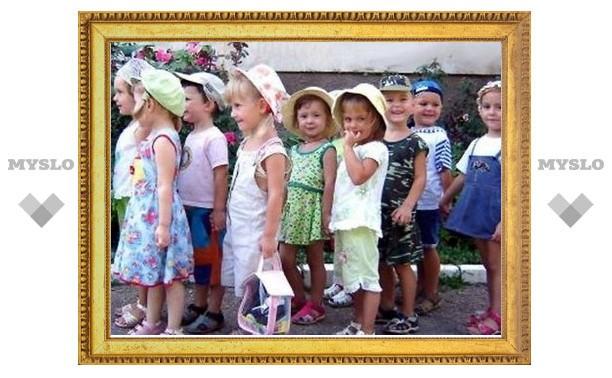 К началу 2013 года власти обещают ликвидировать очереди в детские сады в Новомосковске