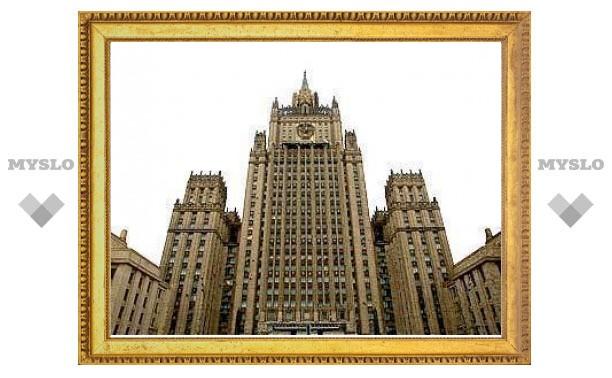 Российский МИД осудил введение Дня советской оккупации в Молдавии