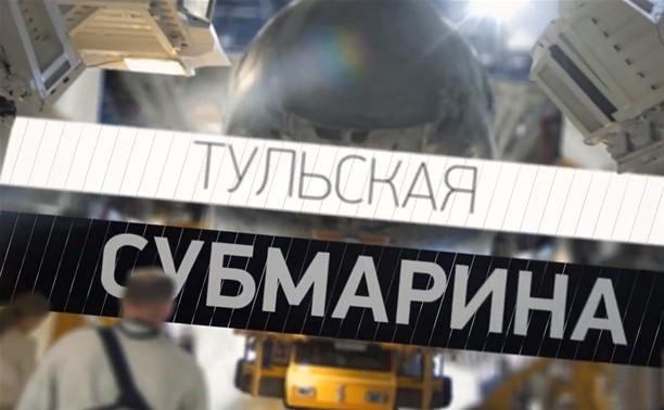 """Новое """"разоблачение"""" от видеогруппы """"Атлантида"""""""