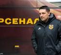 Игорь Черевченко усилит тренерский штаб «Арсенала» наставниками «Балтики»