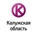 Тульская область обменяется культурными программами с Калужской