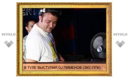 Сергей Пименов выступил в Туле