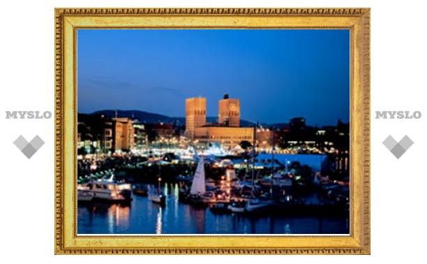 Осло третий год подряд признается самым дорогим городом мира