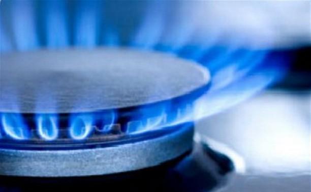 В Туле 40 квартир остались без газа