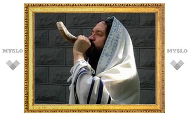 Иудеи готовятся отметить 5770 год от сотворения мира