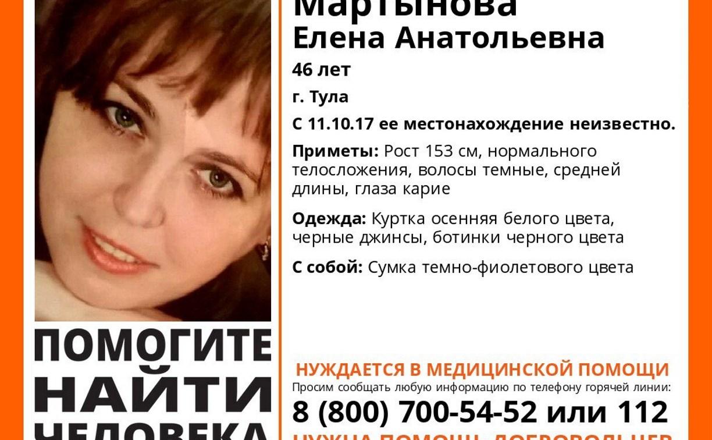 В Туле разыскивают пропавшую 46-летнюю женщину