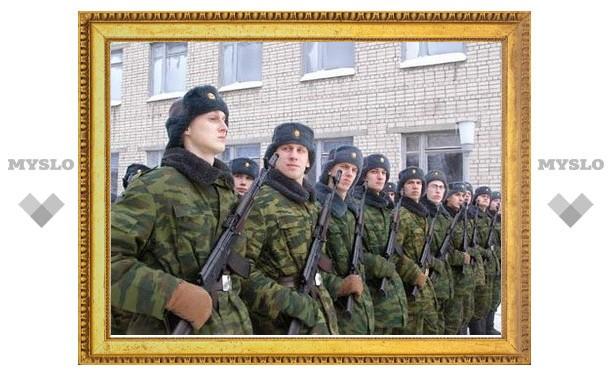В Туле работает пункт набора на военную службу по контракту