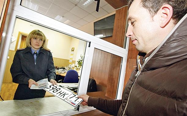 Куда автолюбителям обращаться  для изготовления дубликатов государственных регистрационных знаков?