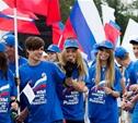 На I Молодежном форуме в Москве представили проекты Тульской области