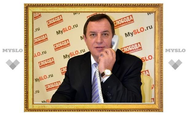 Олег Черныш ответит на вопросы туляков
