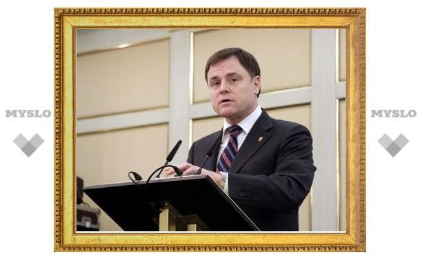 Владимир Груздев принял участие в Неделе российского бизнеса