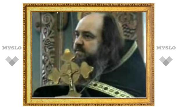 Тульский священник стал экстремистом?