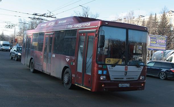 Туляки смогут «следить» за общественным транспортом в режиме онлайн