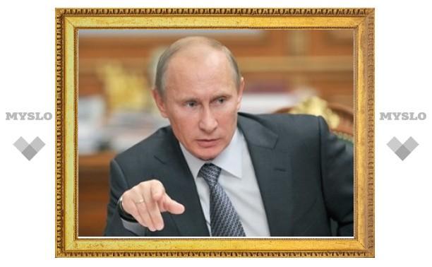 """Путин написал статью о """"новом интеграционном проекте для Евразии"""""""
