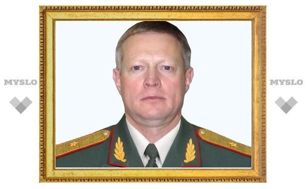 В Туле стало одним генералом больше