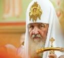 Патриарх Кирилл предложил запретить аборты