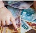 """Сотрудница УФСИН незаконно получала """"чернобыльские"""" выплаты"""