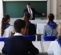 Тульские учителя отправятся работать в Таджикистан