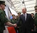 Выпускник ТулГУ показал Путину модуль для дистанционного управления космическими кораблями