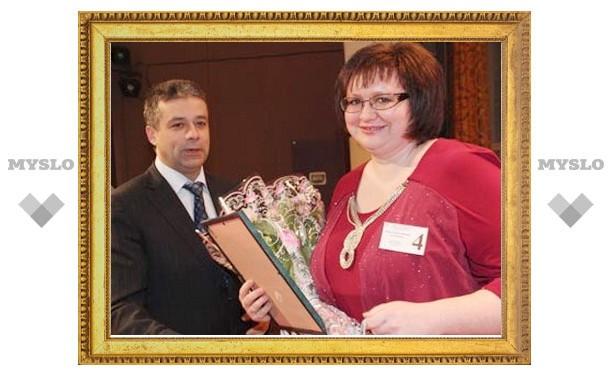 В Новомосковске выбрали учителя года