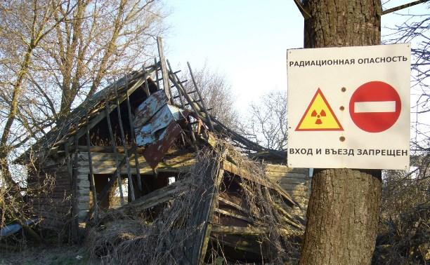 Новый проект по сокращению чернобыльской зоны: Льгот лишатся 37 туляков