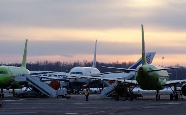 В Госдуме предложили сократить количество российских авиаперевозчиков