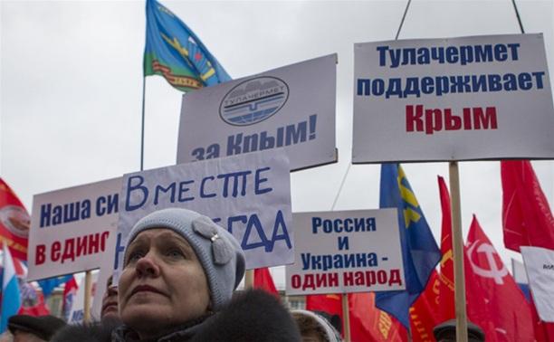Концерт в поддержку крымчан помог собрать 45 тысяч рублей