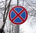 С 16 по 18 марта в Туле на ул. Каминского запретят остановку и стоянку транспорта