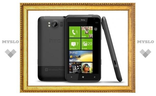 Cмартфоны HTC на базе Mango назвали Radar и Titan
