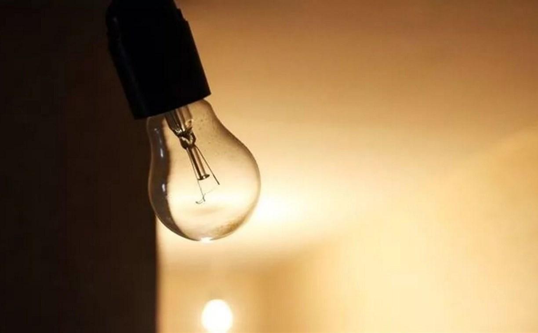Где в Туле отключат свет 14 июня