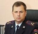 Тульский полицейский получил премию МВД