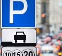 На доходы от платных парковок в Туле сделают «лежачих» полицейских возле школ