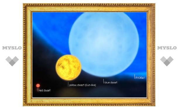Обнаружили самую тяжелую из известных звезд