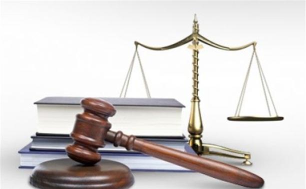 Туляки могут получить бесплатную юридическую помощь