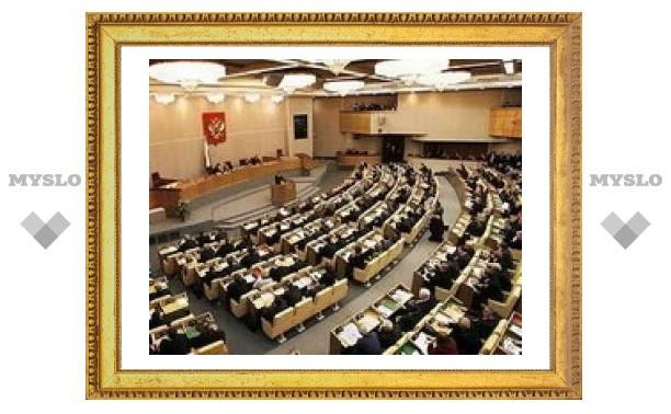 Госдума выступила за независимость Южной Осетии и Абхазии