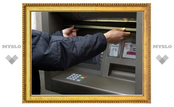 В Тульской области украли банкомат с миллионом рублей