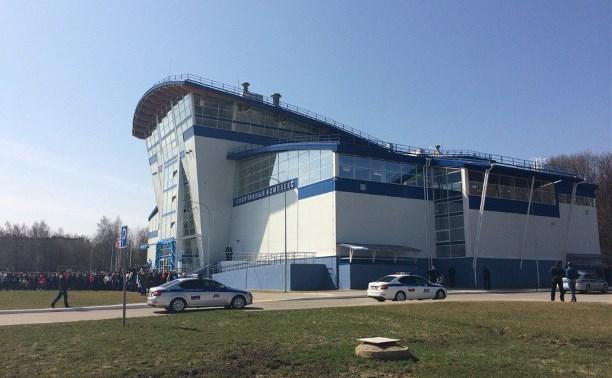 В Щекино открылся новый физкультурно-оздоровительный комплекс