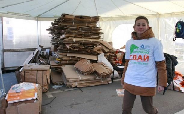 Тульская область приняла участие во Всероссийском экологическом марафоне
