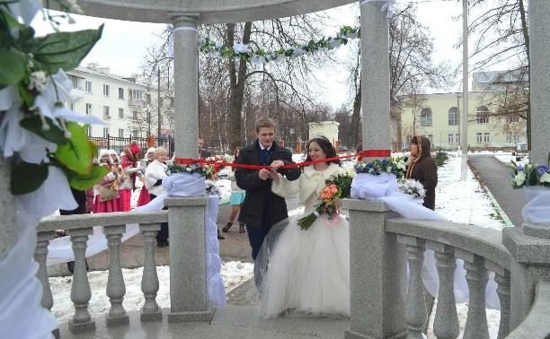 В Центральном парке Ясногорска открыли ротонду