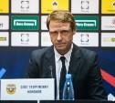 Главный тренер «Арсенала»: Играть на сохранение счета – недопустимо