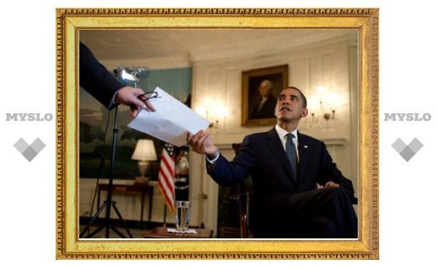 Обама дал денег на строительство крупнейшей солнечной электростанции в мире