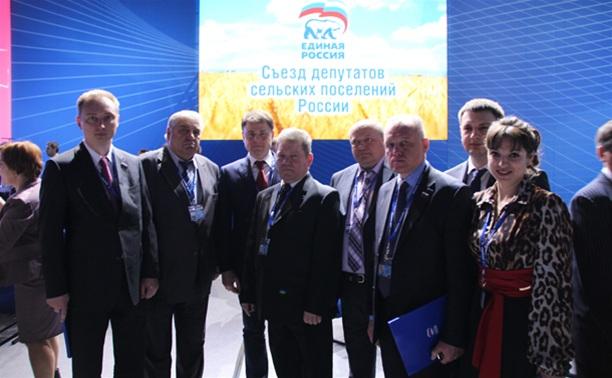 Владимир Груздев возглавил делегацию Тульской области на Съезде депутатов сельских поселений России