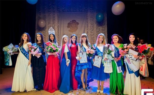 Тульских студенток приглашают принять участие в конкурсе «Мисс Студенчество Тульской области – 2015»